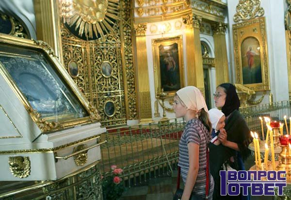Молятся в неделю перед Троицей