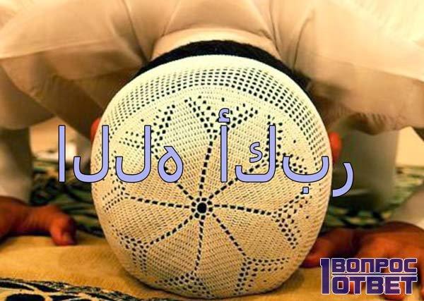 Так пишется Аллах Акбар на арабском