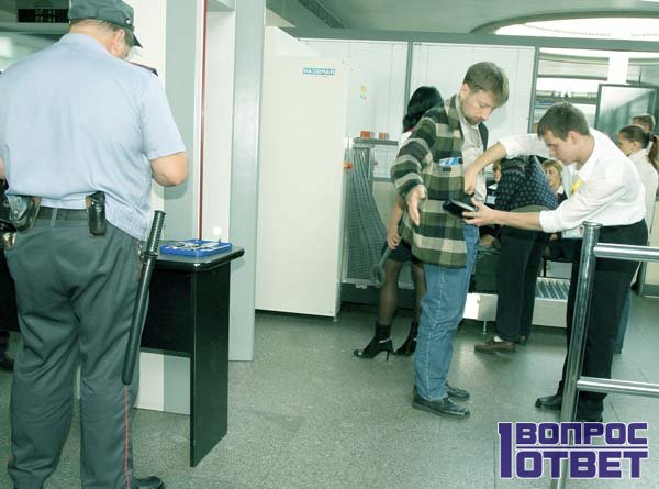 Обыски а аэропорту