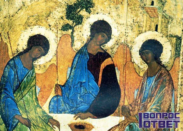 Святой праздник Троицы Божьей