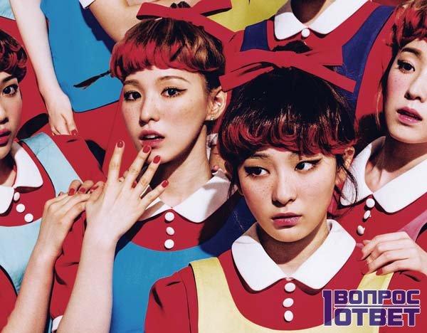Red Velvet в клипе