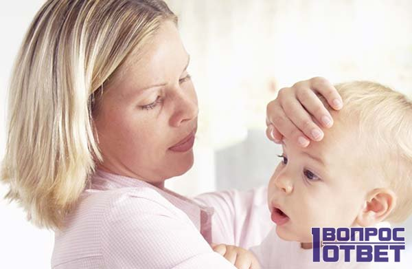 Малыш на руках болен