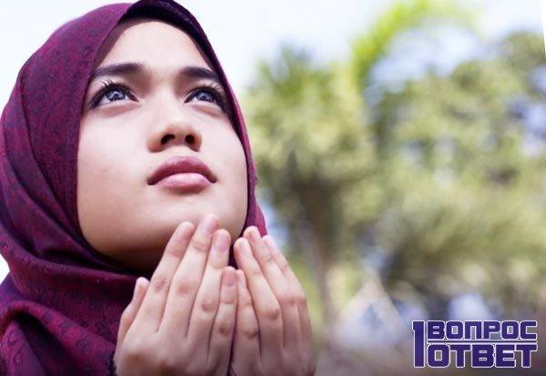 Правильная молитва