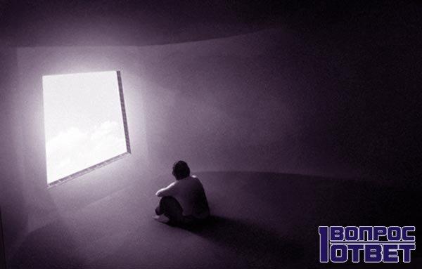 Одинокий в четырех стенах