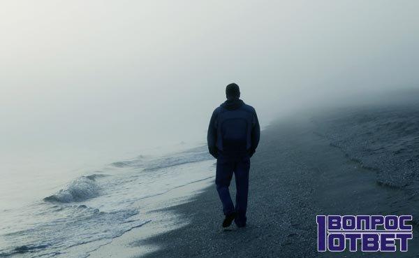 Прогулка по морю