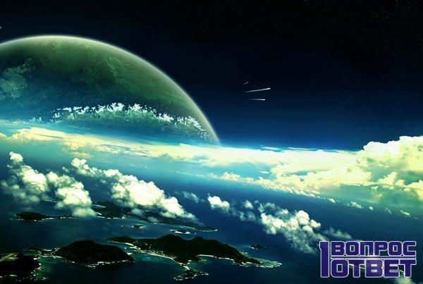 Стратосфера - граница атмосферы и космоса