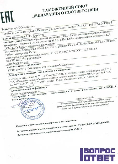 Вот как выглядит сертификат