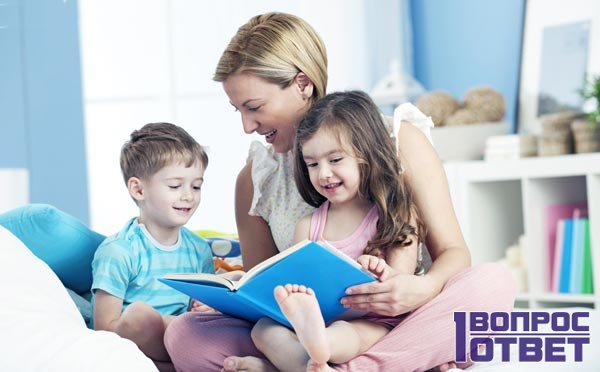 Мама читает детям учебники