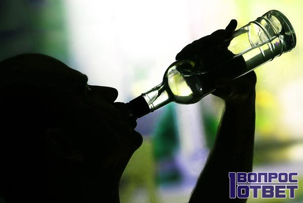 Пьянство или алкоголизм
