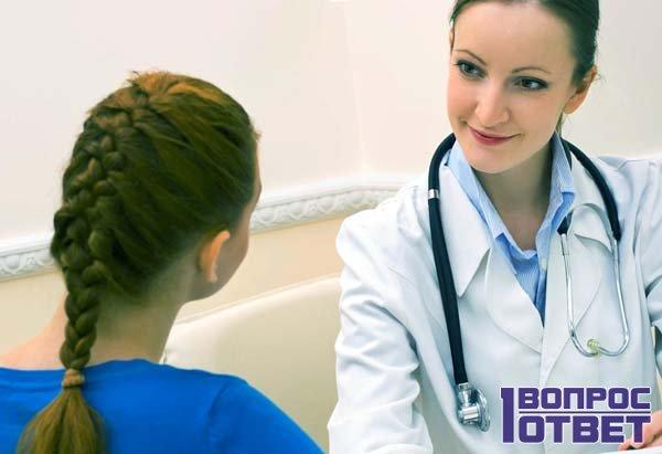 Обратилась к врачу- иммунологу