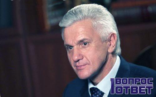 Владимир Литвин до увольнения