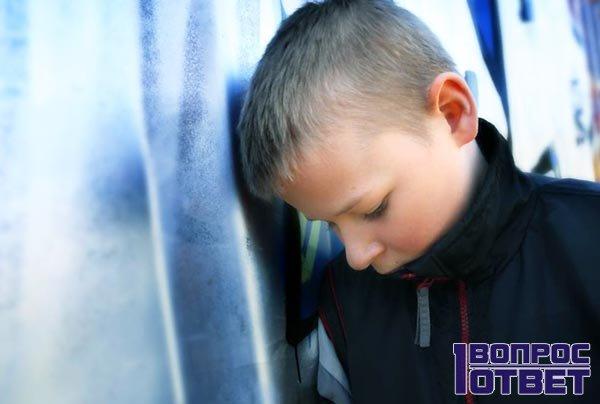 У мальчика признаки токсикомана