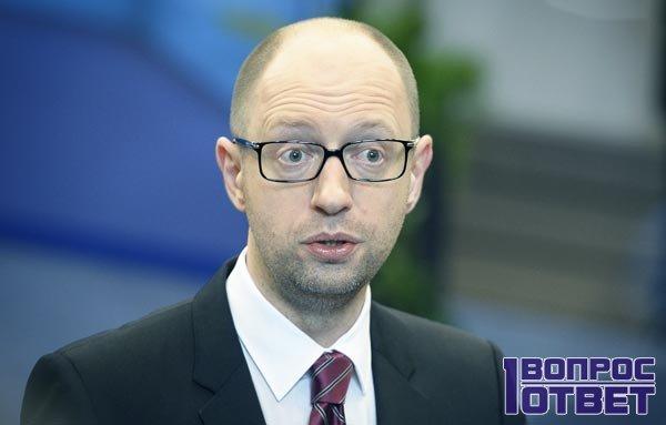 Арсений Петрович - премьер-министр