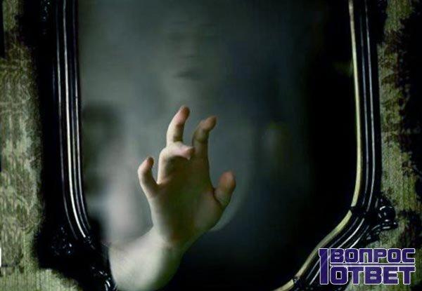 Увидела мертвого отца в зеркале