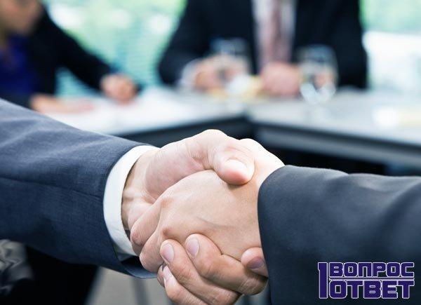 Деловое соглашение по обмену