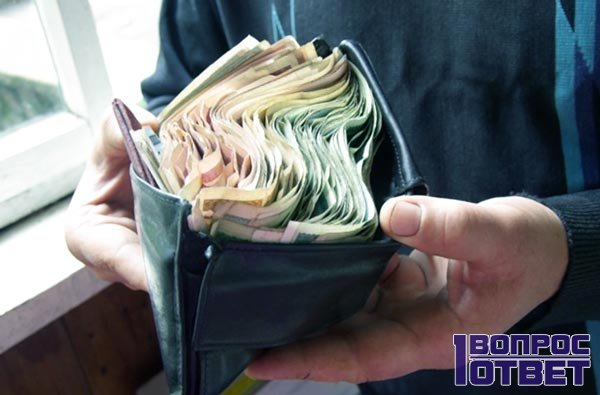 Помощь финансовая для украинцев