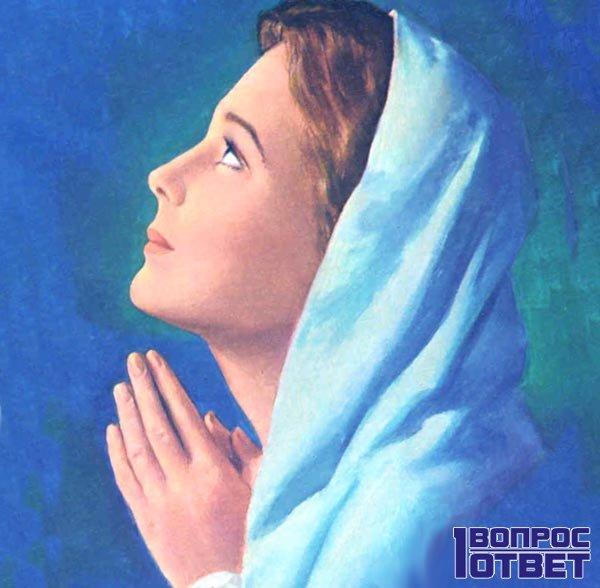 Молится о зачатии