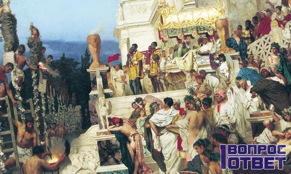 Римское собрание