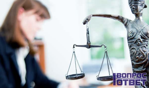Судья реализует закон