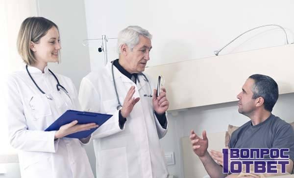 Проводят клинические исследования - за это платят деньги