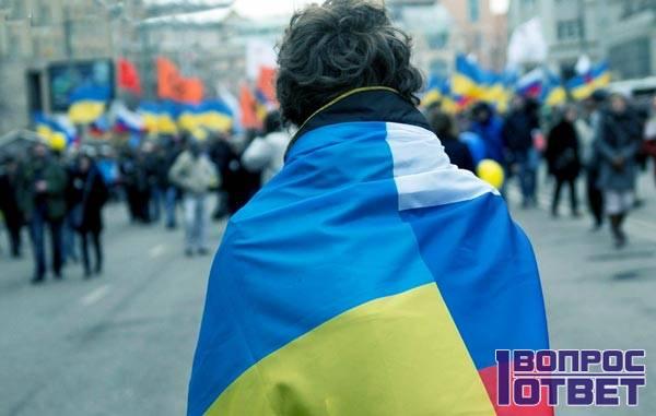 Украина и Россия - братья неразлучные