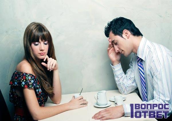 Работа над отношениями