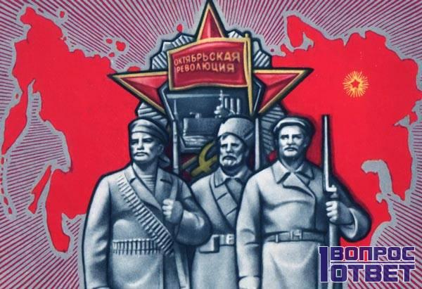 Праздник революции и коммунизма