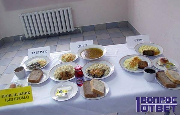 Обед в армии без брома