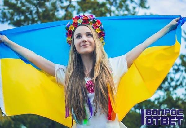 Воля и свобода украинцев