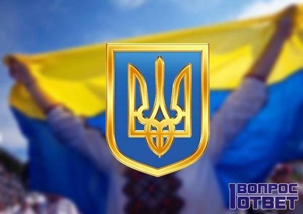 Новая эмблема герба