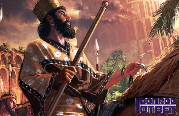 Царь Дарий на коне