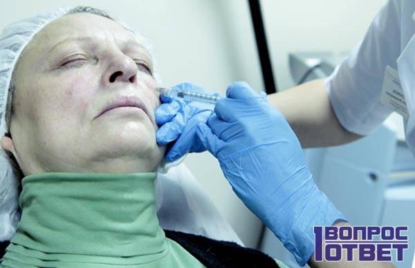 Процедура биоревитализации в клинике