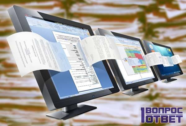 Электронный документооборот Тезис