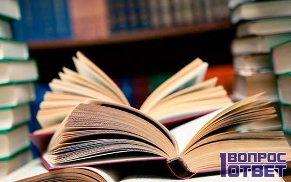 Литература и тезис