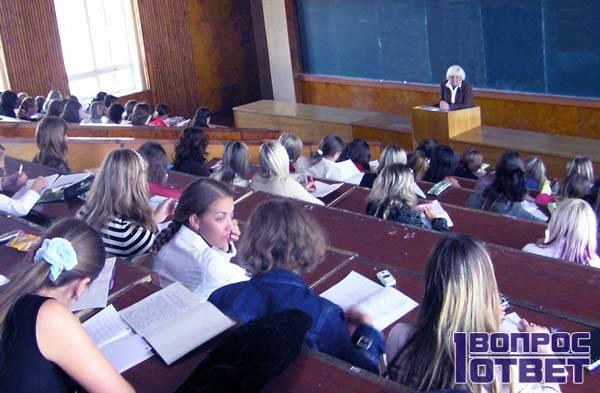 Философы в аудитории