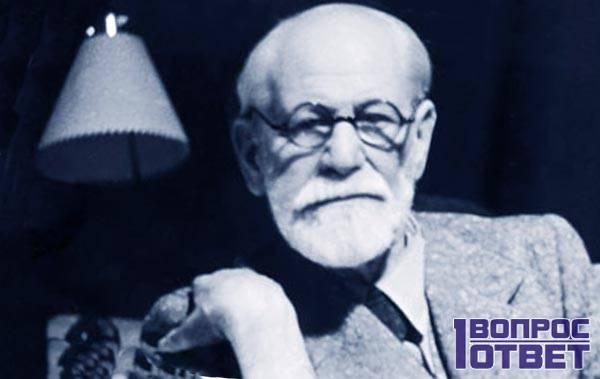 Знаменитый психолог