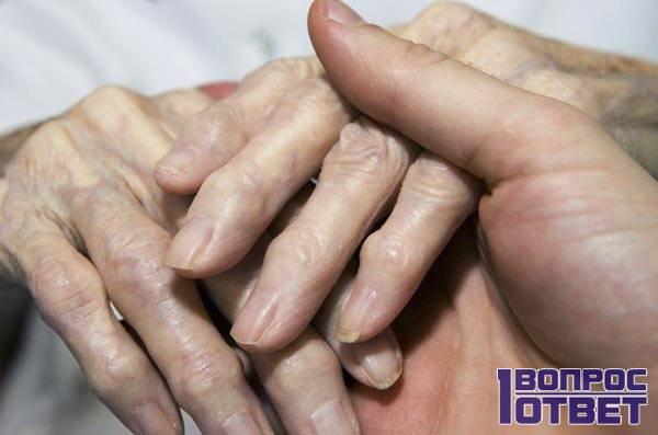 Очаговое заболевание на кистях рук