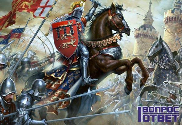 Средневековье и рыцари