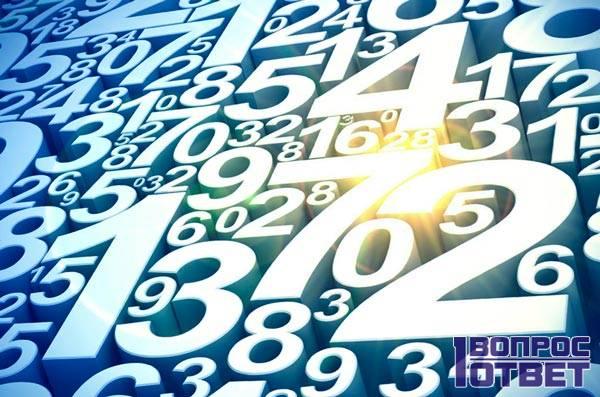 Нумерология для числа 1312