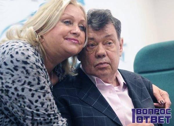 Николай и жена Людмила после реабилитации