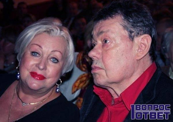 Караченцов и жена