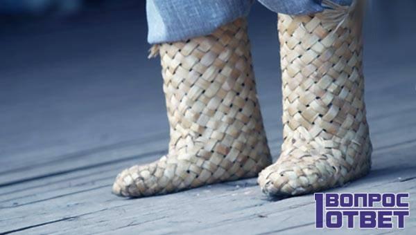 Онучи - защита для ног