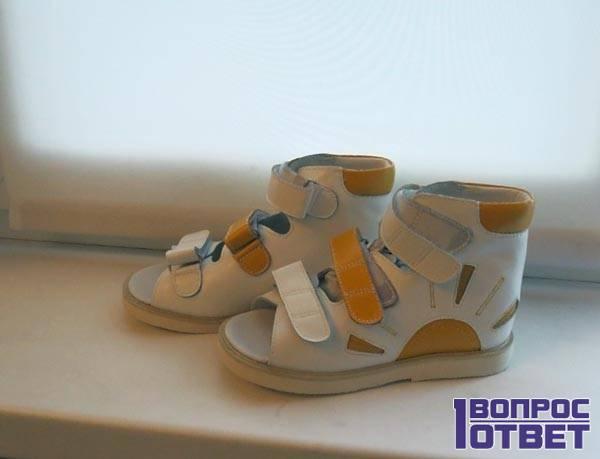 Туфли-сандали для детей