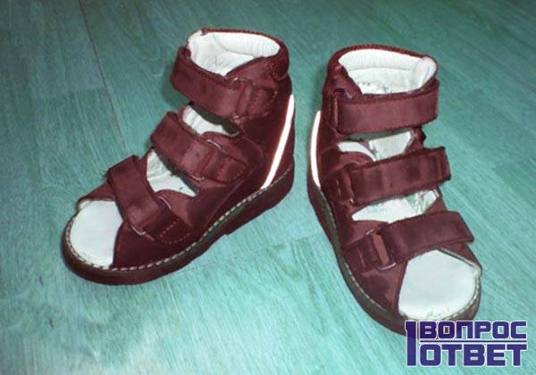 Антиварусная обувь - сандали