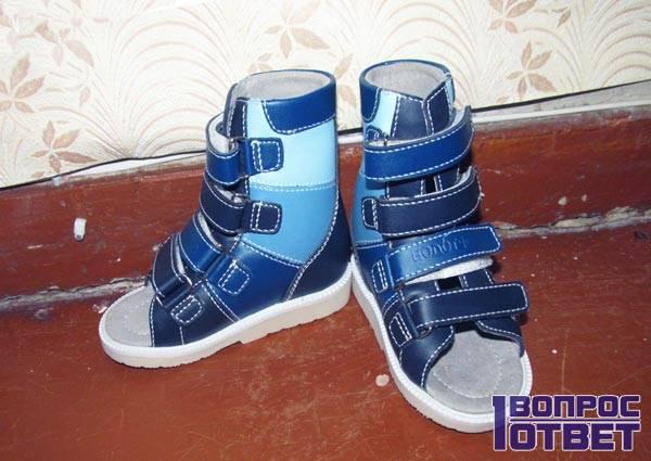 Антиварусная обувь 37 размер