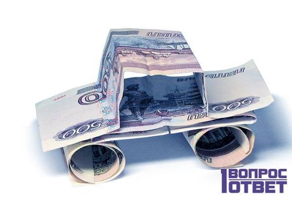 Налог и проданная машина
