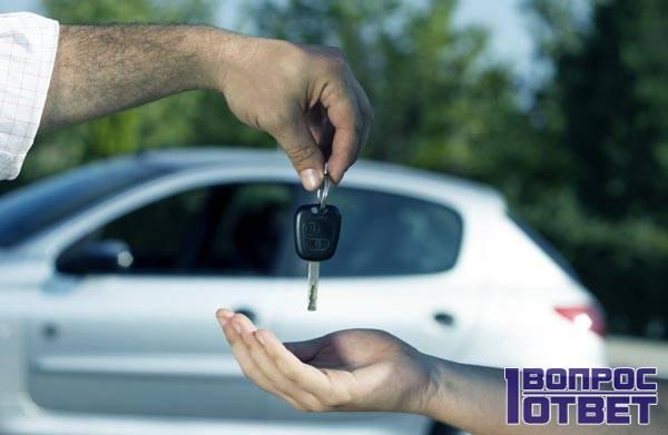 Продажа автомобиля частнику