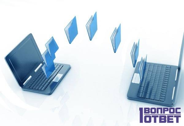 Передача файлов с одного компьютера на другой