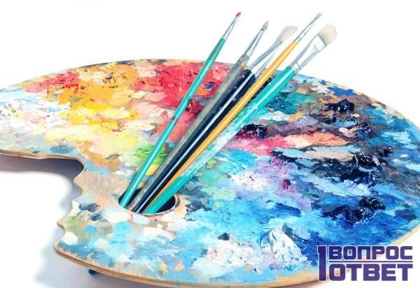 Усилия и искусство