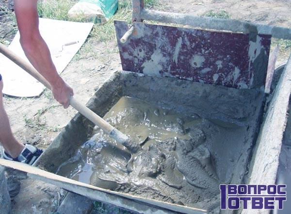Делают бетон